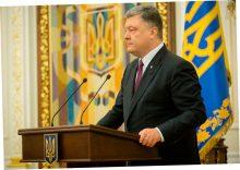 Украина ввела транспортную блокаду