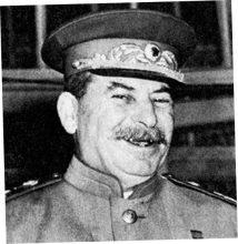 Турнир памяти Иосифа Сталина
