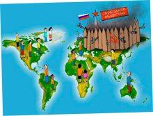 Изоляция России в ООН – успех
