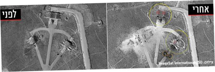 видны поражения 44 ракет