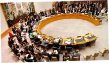 Шанс выкинуть Россию из СБ ООН