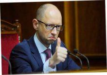 Дебилы обвинили Яценюка