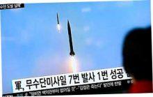 Неудачное ракетное испытание