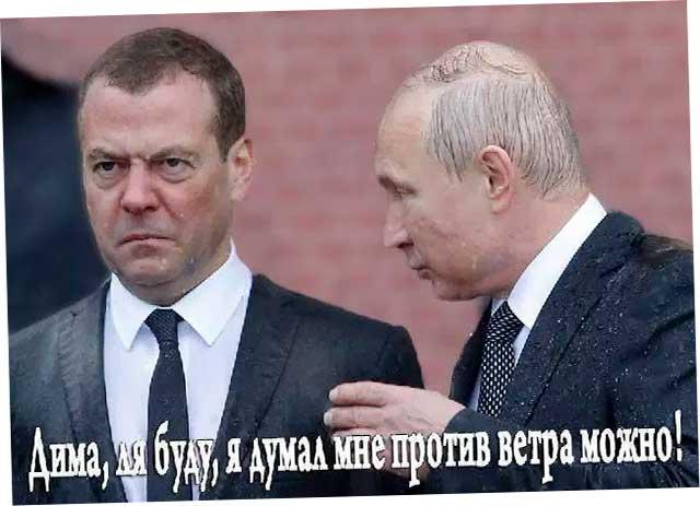 Кремль отзывает Кисляка с должности посла России в Вашингтоне, - американские СМИ - Цензор.НЕТ 6392
