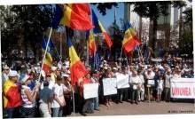 Крупный проевропейский митинг