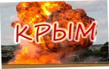 Украина начнет возврат Крыма