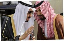 В Саудовской Аравии арестованы