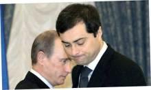 В какие ловушки попал Сурков