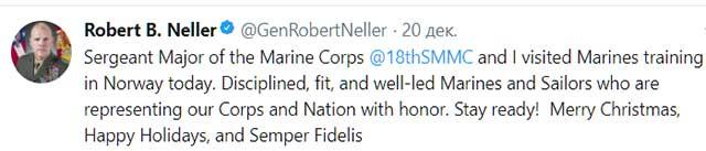 против присутствия морских пехотинцев