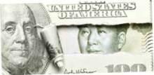 Россия начнет занимать в юанях