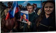 Крым больше «не работает»