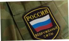 запретили въезд в Украину