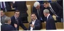 В Госдуме обвинили спецслужбы Запада