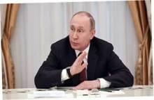 Военные химлаборатории Путина