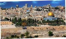 Перенести посольство в Иерусалим
