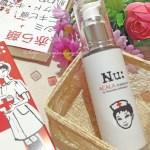 赤ら顔用美容液「Nu:アカラフォーミュラ」をモニター試用。エステ発祥の酒さ向け美容液に簡単なカウンセリングまで!