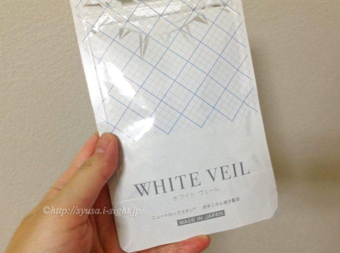 ホワイトヴェール 口コミ:ホワイトヴェールの形状