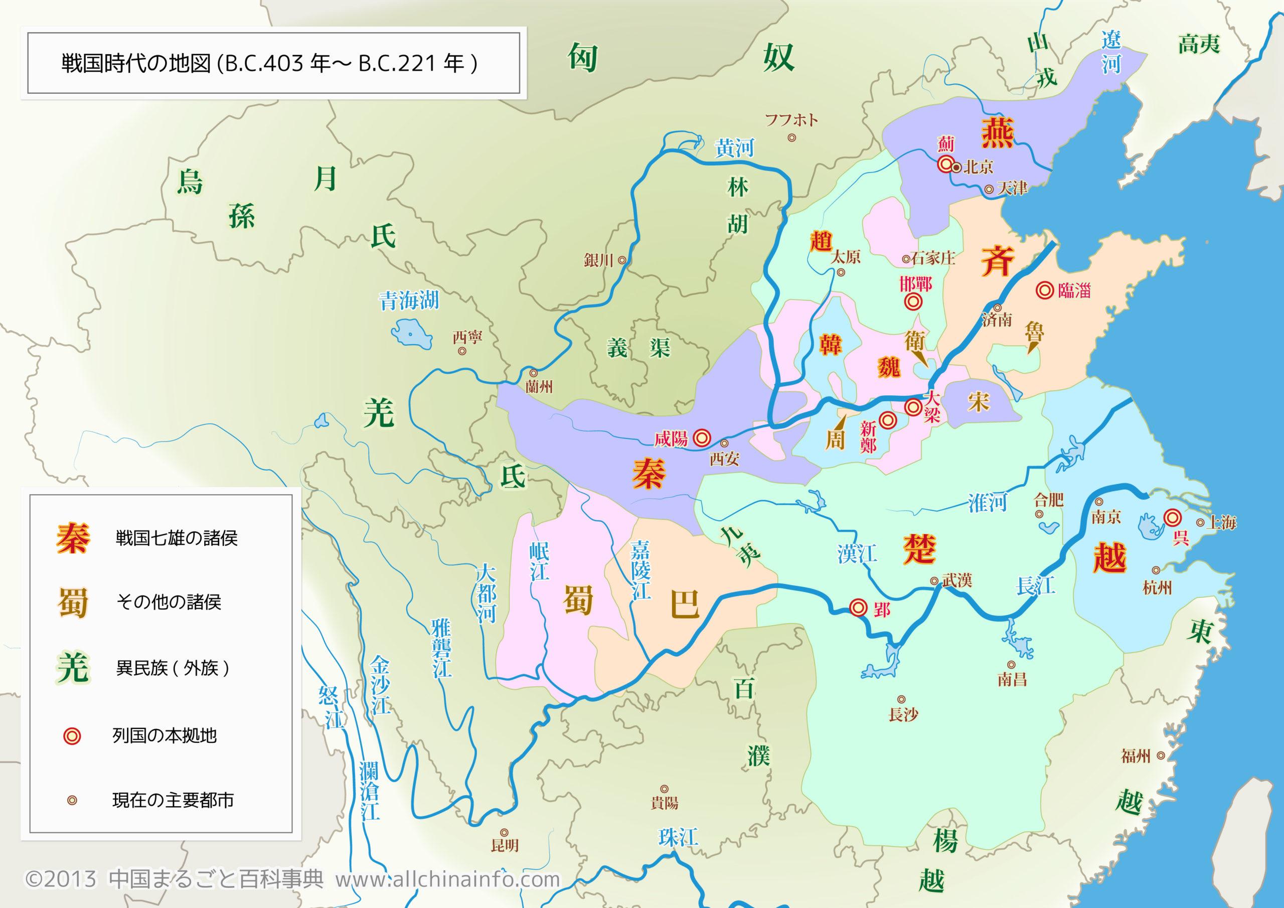 戦国時代の地図