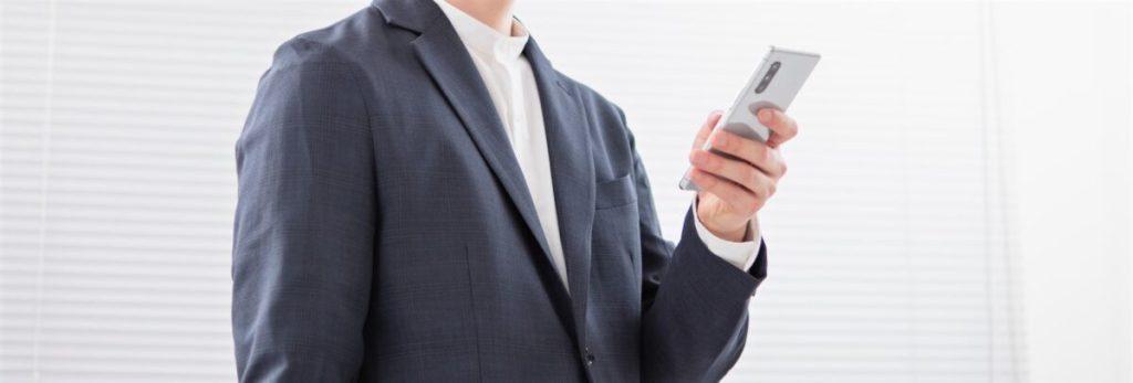 転職サイトを利用する人の画像
