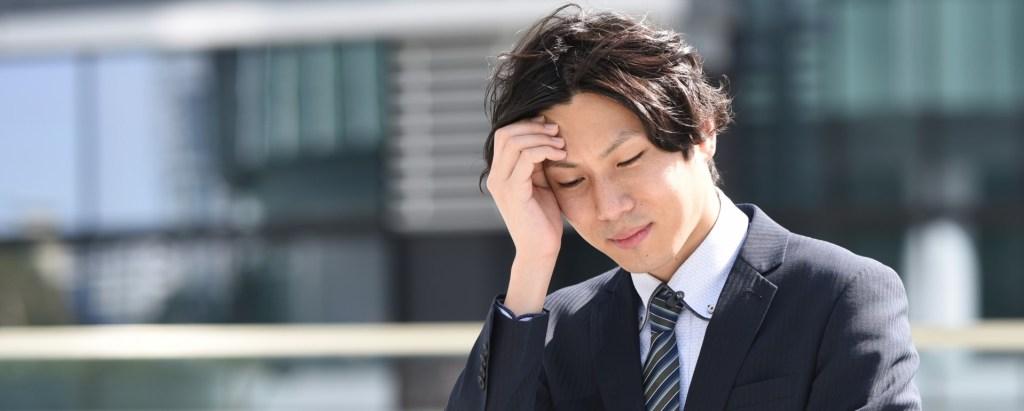 うつ病で悩むビジネスパーソンの画像