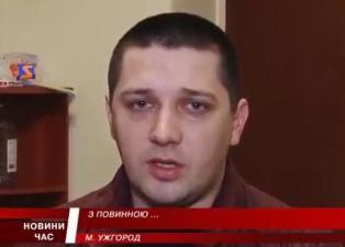 Szerhij Harcsenko, volt csapi vámparancsnok