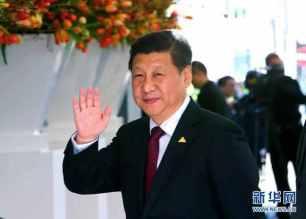 Xi Jinping kínai államelnök, a hágai atomcsúcson elmondott beszéde