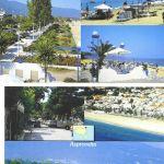 Asprovalta képeslap