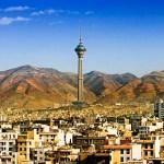 Teherán városa