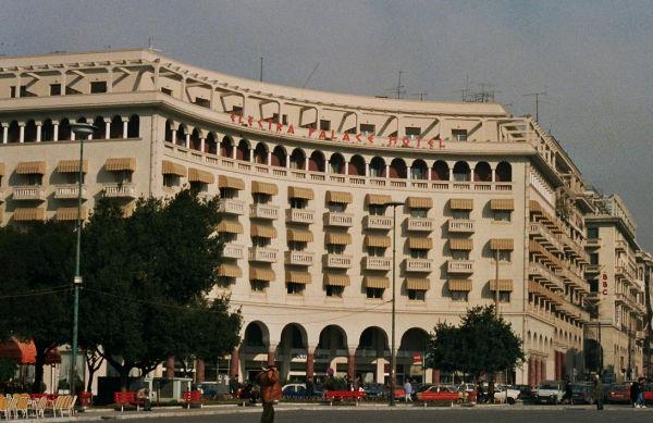Thessaloniki 1980-as évek vége
