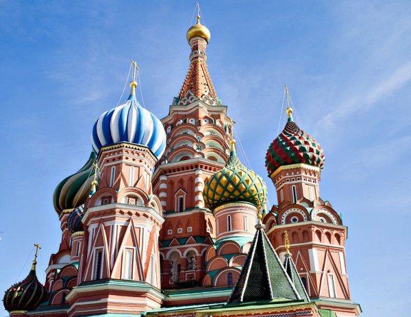 Kreml Moszkva