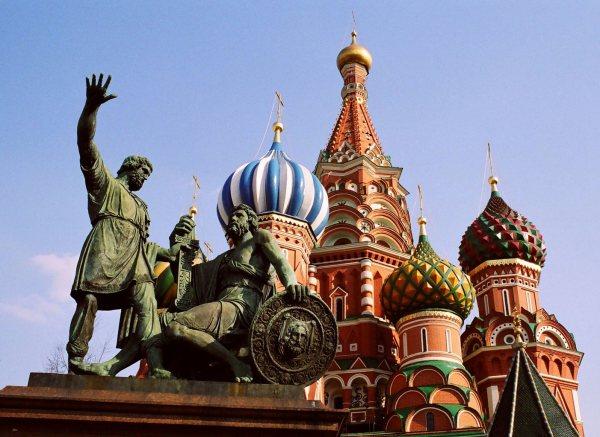 Moszkva katedrális templom
