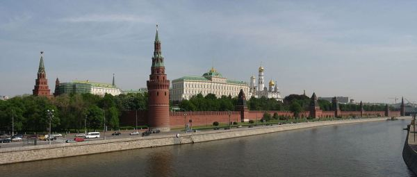 Moszkva folyó és a Kreml