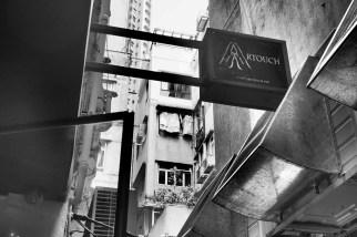 Artouch HK