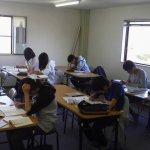 高校生定期テスト対策