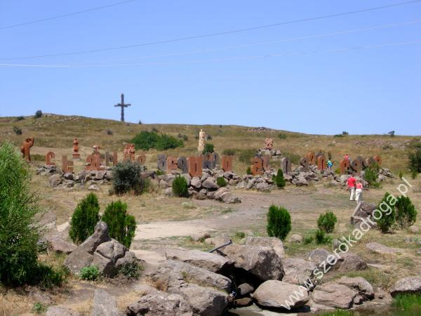 Ohawan, armeński alfabet