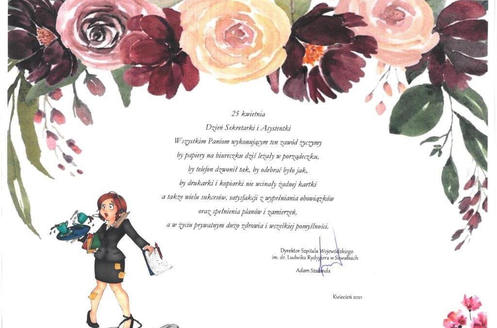 25 kwietnia Dzień Sekretarki i Asystentki