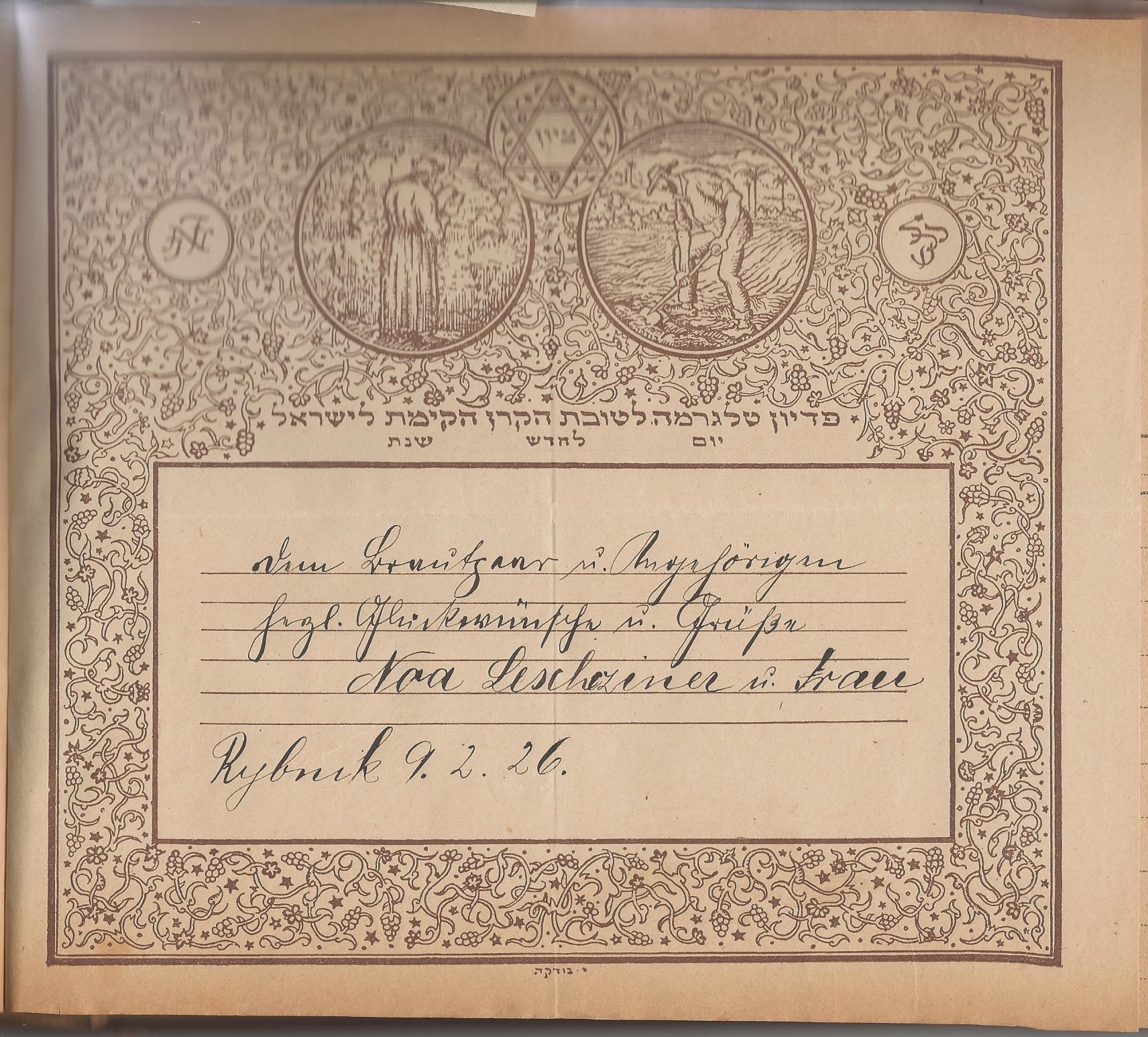 Guttmann wedding telegram-1