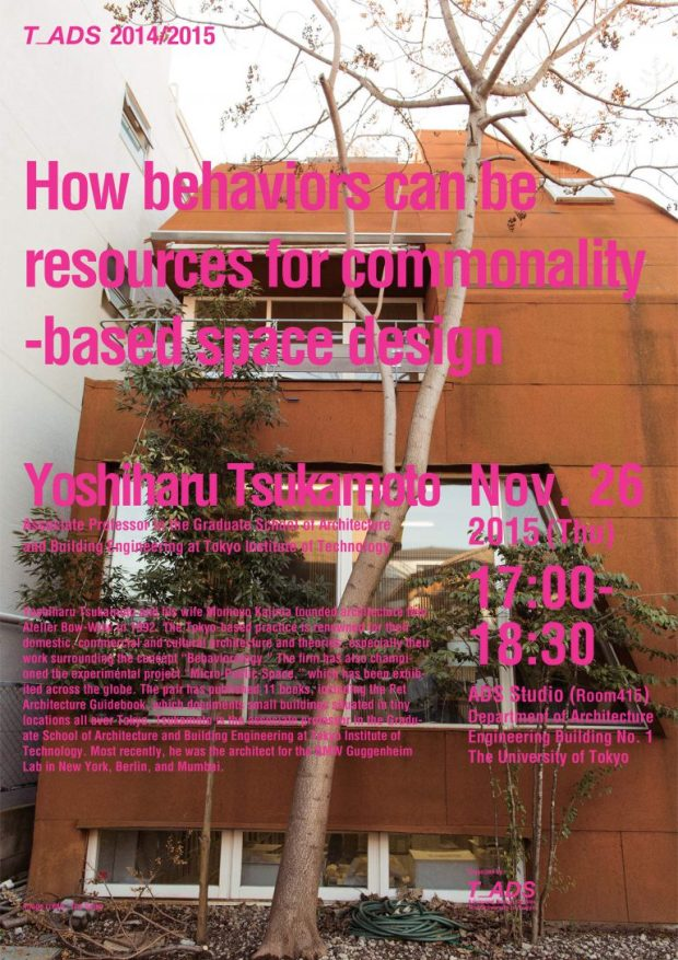 yoshiharu tsukamoto lecture advanced design studies the university of tokyo