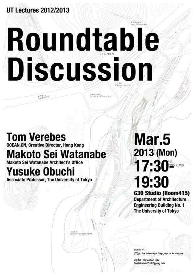 discussion tom verebes makoto sei watanabe yusuke obuchi advanced design studies the university of tokyo