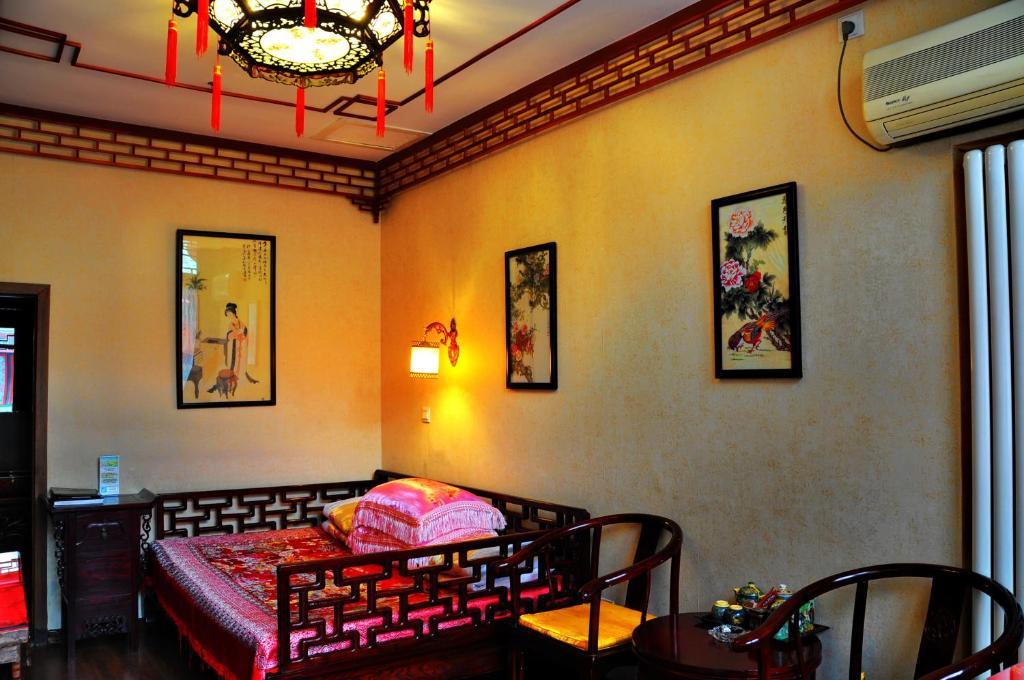 北京阅微庄四合院宾馆的图片搜寻结果