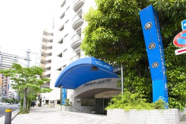Hasil gambar untuk Pearl Hotel Kayabacho