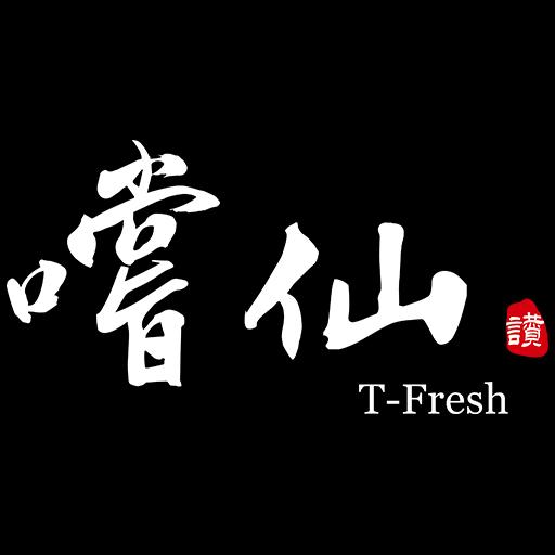 T-Fresh
