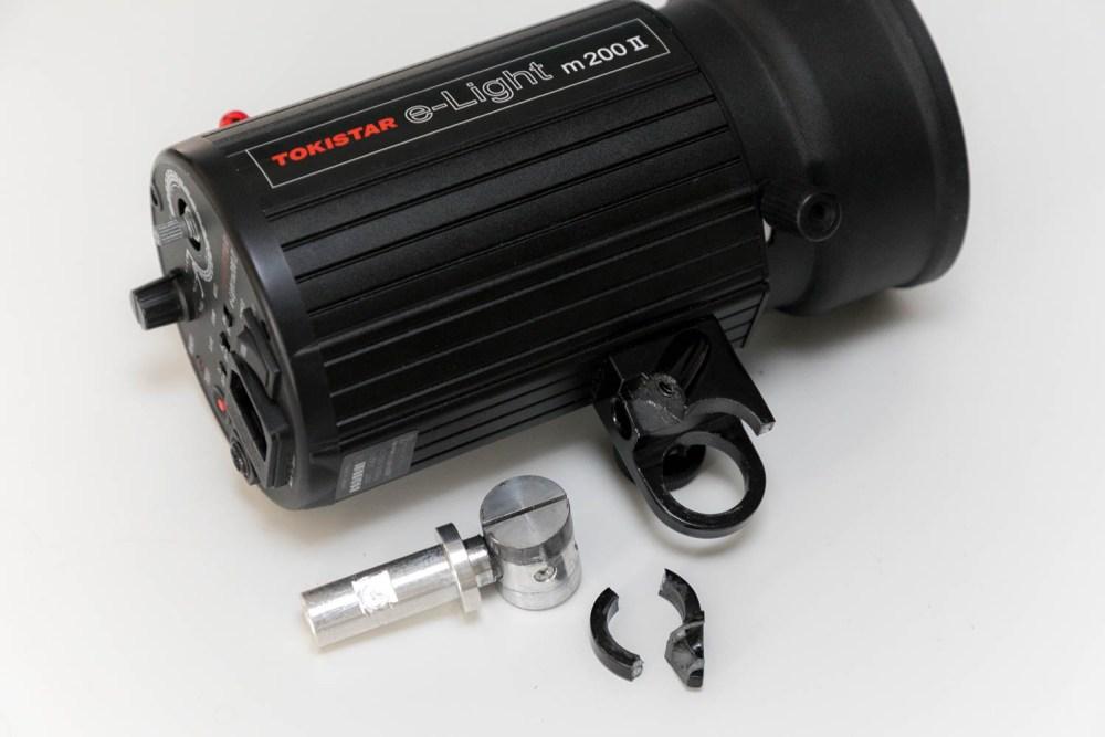 トキスター e-Light m200(2型)