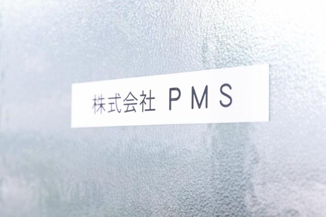 株式会社PMS様の撮影