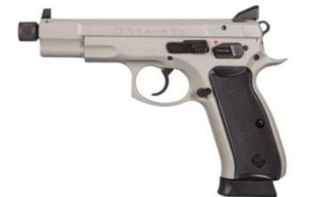 CZ 75B OMEGA | Urban Grey | 9mm | 16rd (CZ91235)
