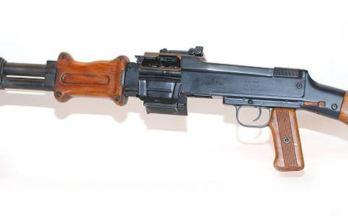 DSA RPD 7.62×39 belt fed semi-auto 16″ barrel (SPECIAL ORDER – CONTACT US)