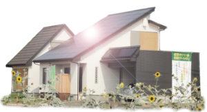 入間郡毛呂山町モデルハウス
