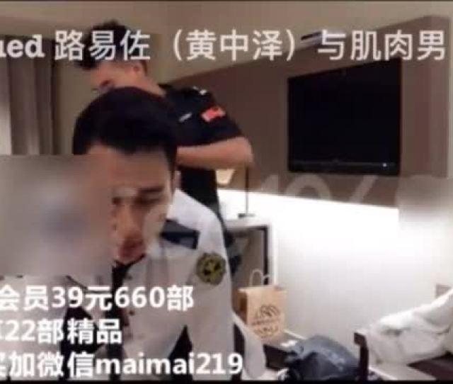 Xuan Bing China Gay P1