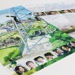 映画・神さまの轍2/24京都地区先行ロードショー