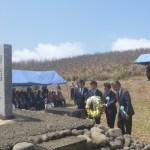「日米硫黄島戦没者合同慰霊追悼顕彰式」開催